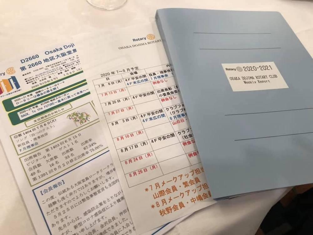 大阪堂島ロータリークラブ2020-21年度始まりました!