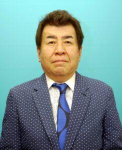 切原会長プロフィール写真