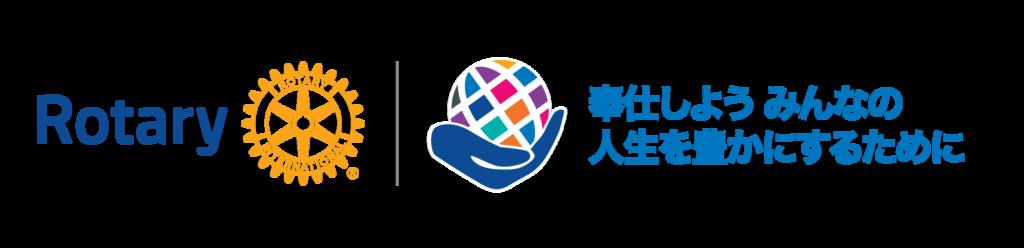 ロータリ−クラブロゴ